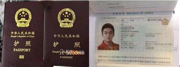【护照翻译|护照翻译模板|护照翻译模板|护照翻译公司图片