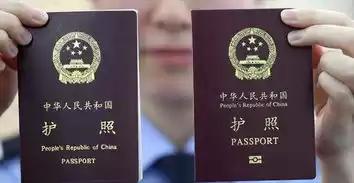 护照翻译不容忽视的几个细节