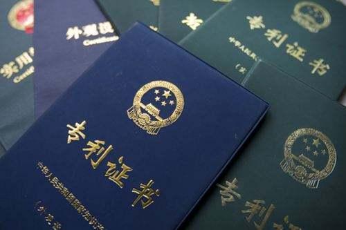 北京专利翻译正规公司